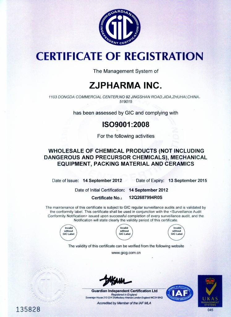ISO-2012EN